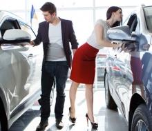 Проверка на употребяван автомобил